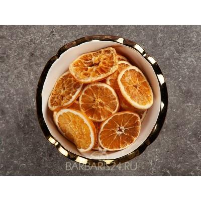 Апельсин сушеный (чипсы)