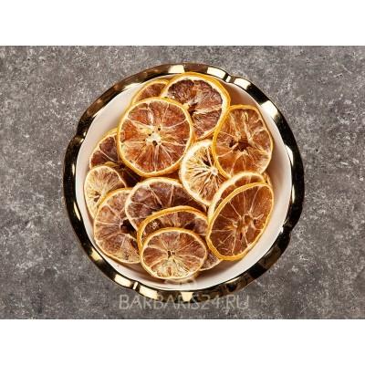 Лимон сушеный (чипсы)