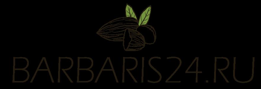 Barbaris24.ru - интернет магазин орехов и сухофруктов